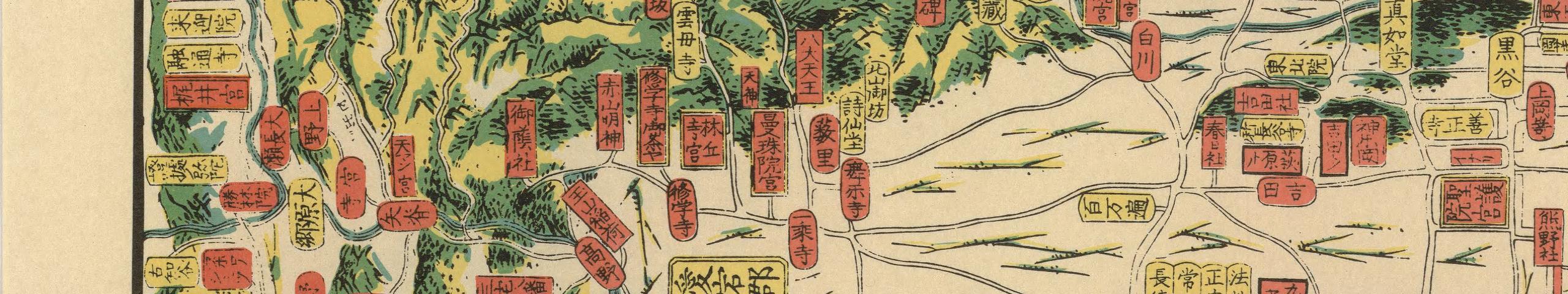 京都古地図